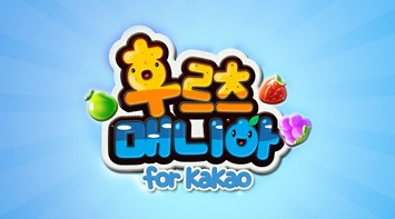 Fruit Mania for Kakao