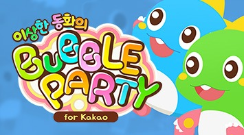 Bubble Party in Wonderland fairy tale for Kakao