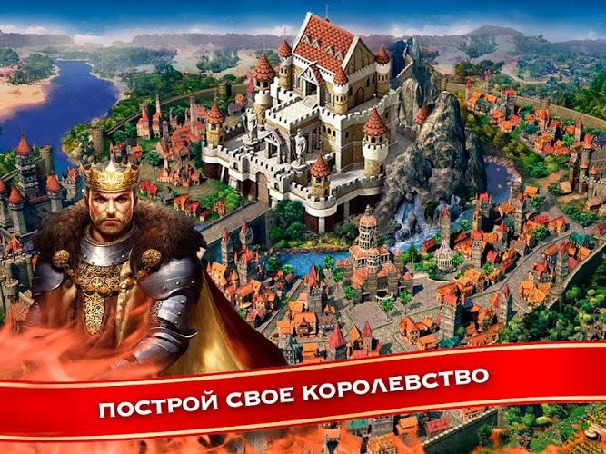 скачать игру King Of Avalon на компьютер - фото 11