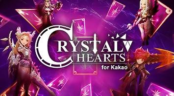 Crystal Hearts Kakao