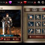 Dragon Raja_Hero Profile