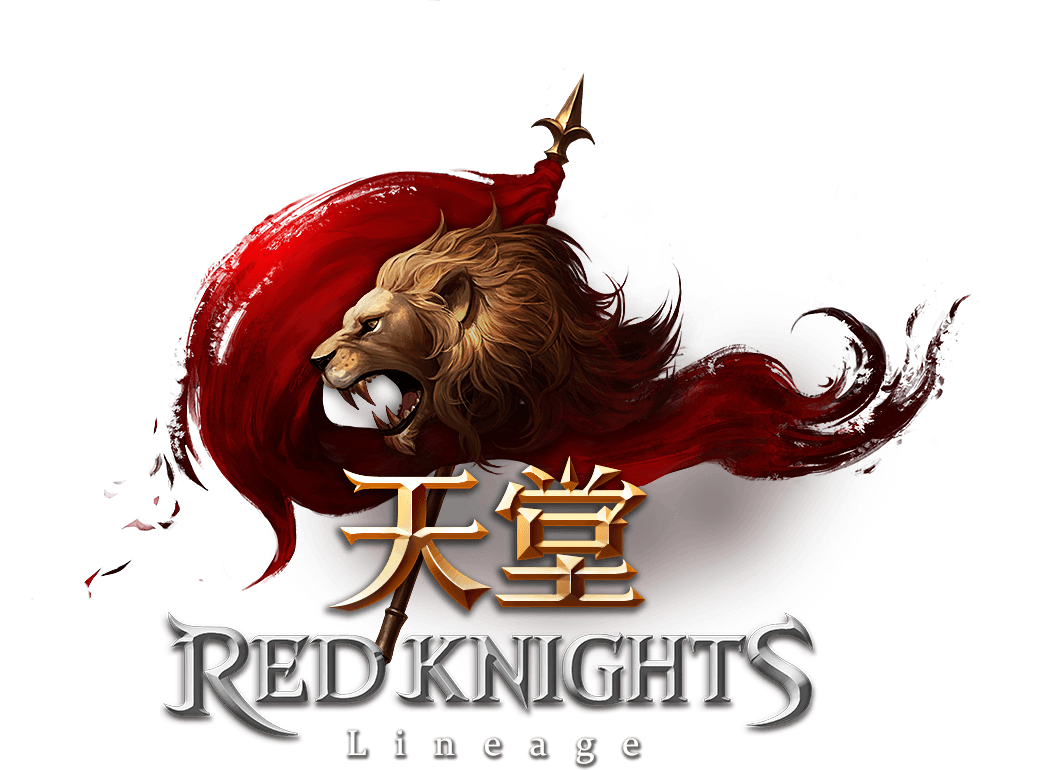 Lineage Red Knights PC版