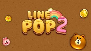 Line Pop 2
