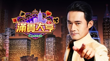 ManganDahen Casino PC版