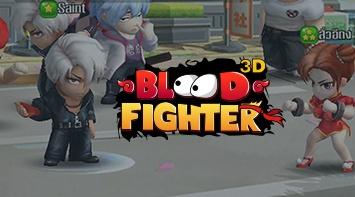 Blood Fighter 3D