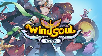 Line WindSoul
