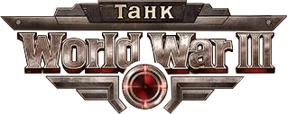 World War III — Танк on pc