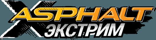 Asphalt Экстрим on pc