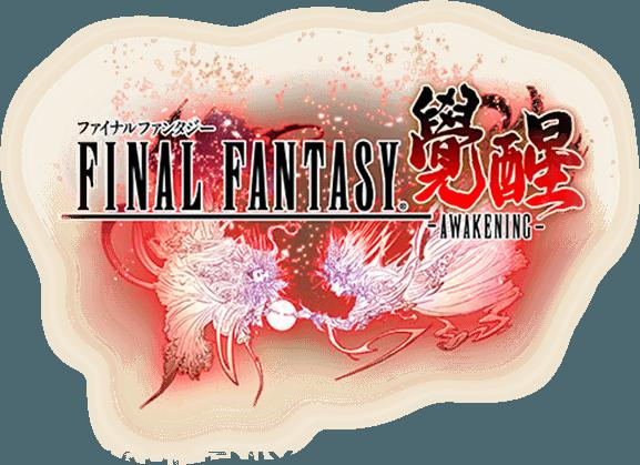 最終幻想:覺醒 – Final Fantasy Awakening PC版