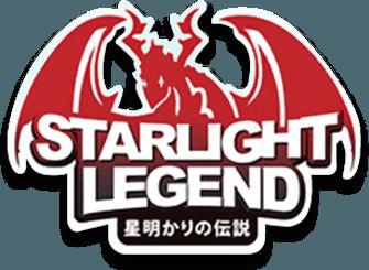 Starlight Legend on pc
