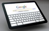 Concept Google Tablet
