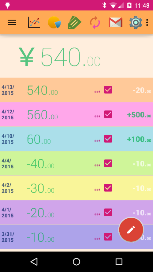 simple checkbook free - simple checkbook app