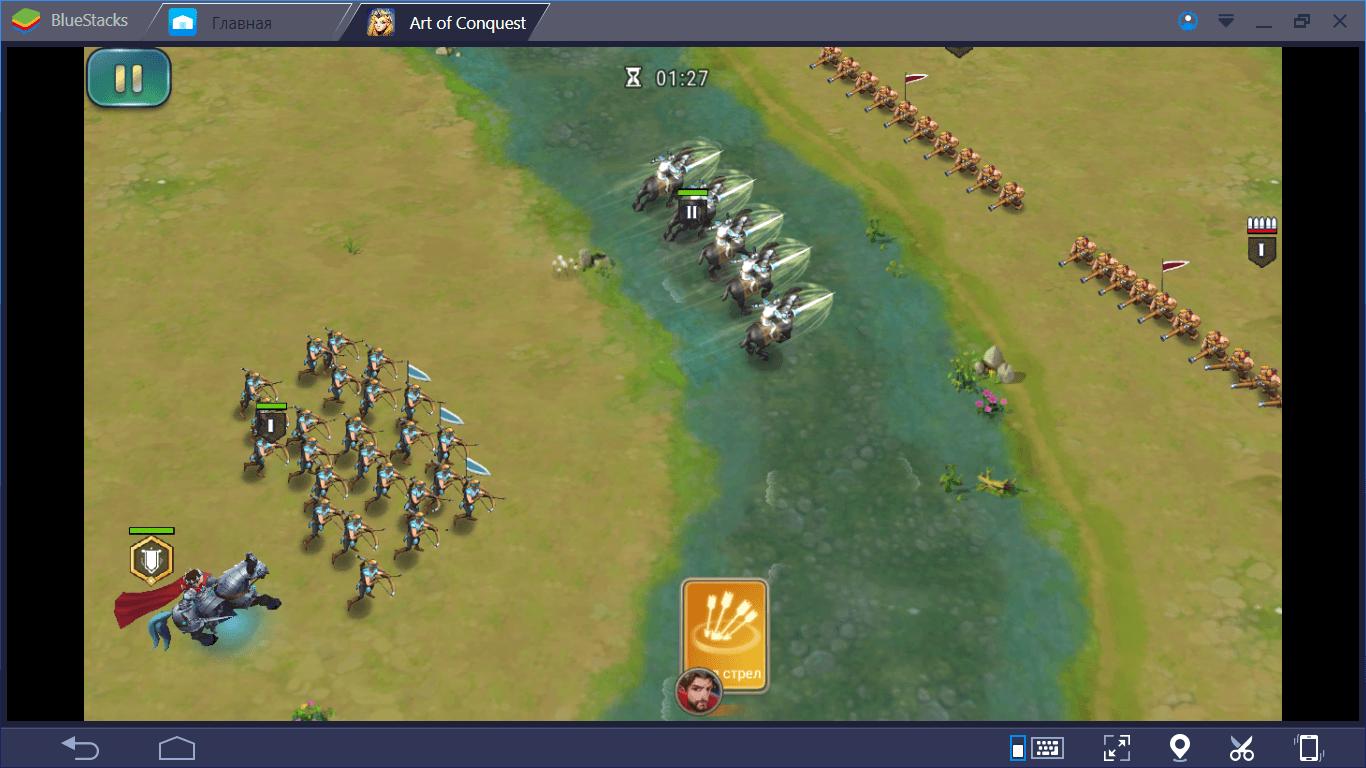 Art of Conquest: гайд для начинающего
