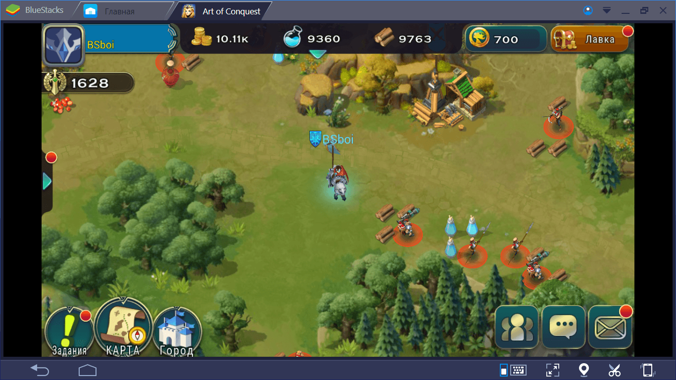 Art of Conquest: мир игры