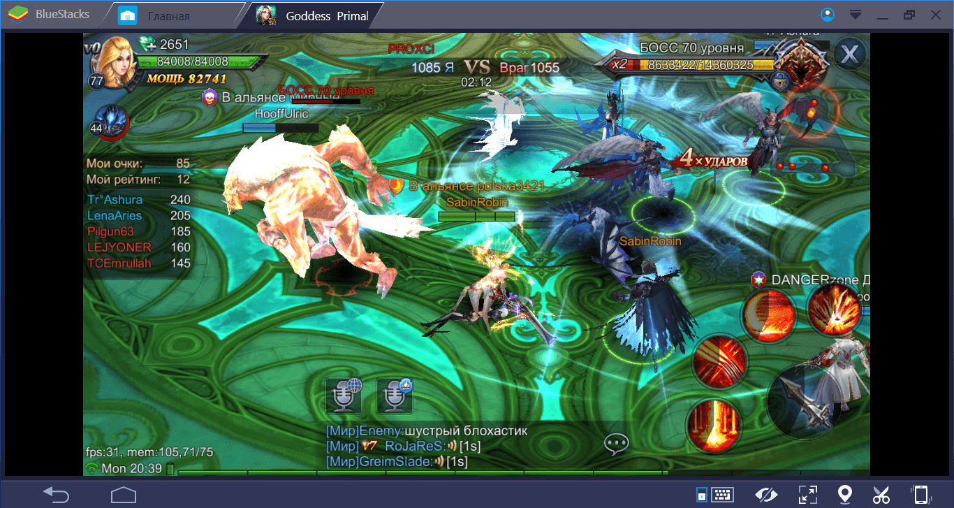 goddess primal chaos instant win
