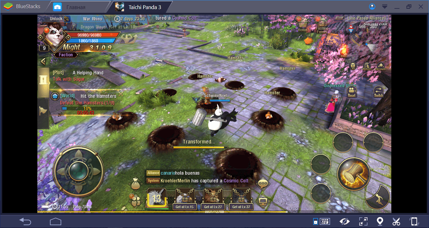 Taichi Panda 3: гайд для новичка