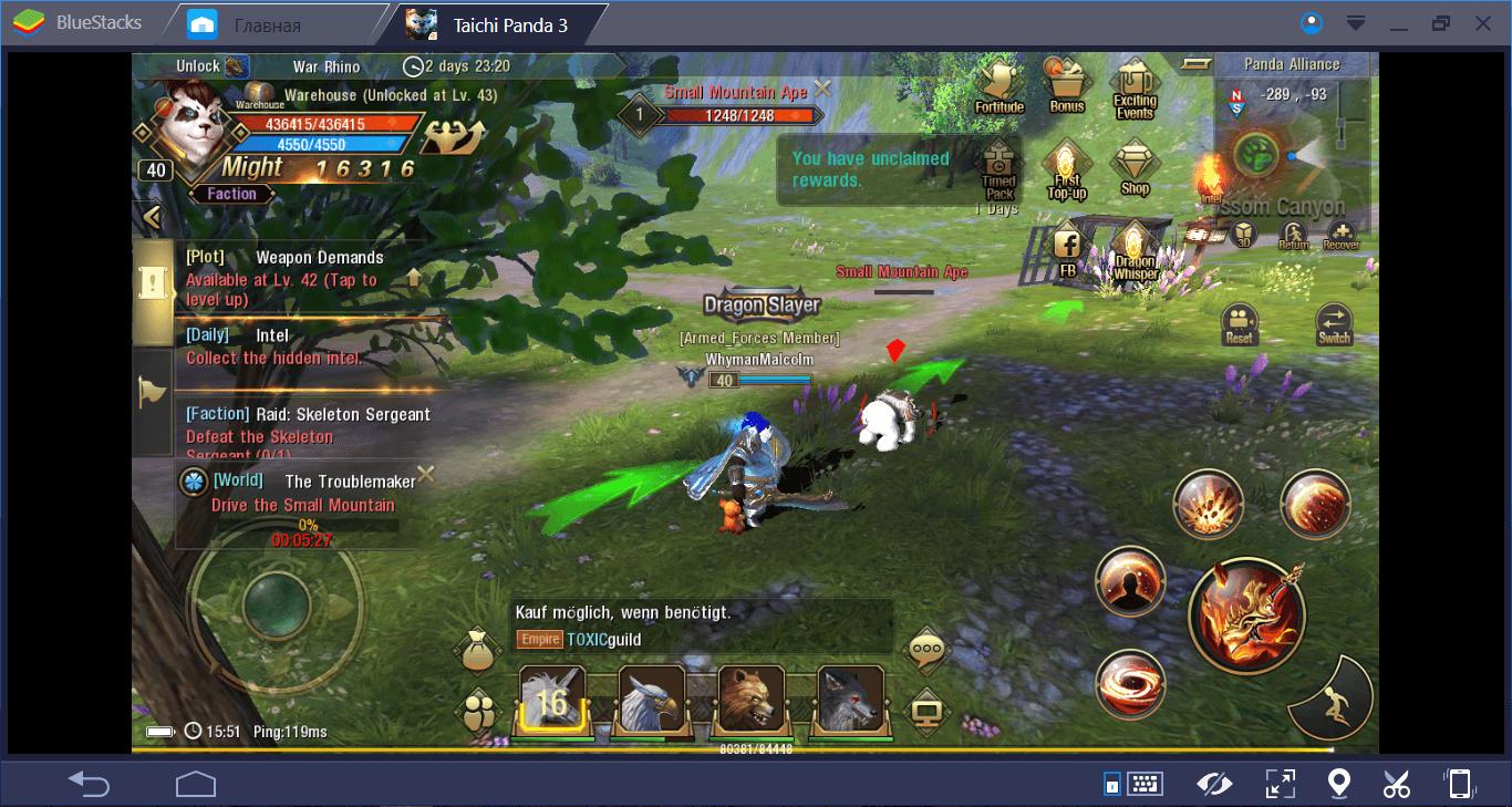 Taichi Panda 3: гайд по прокачке уровня