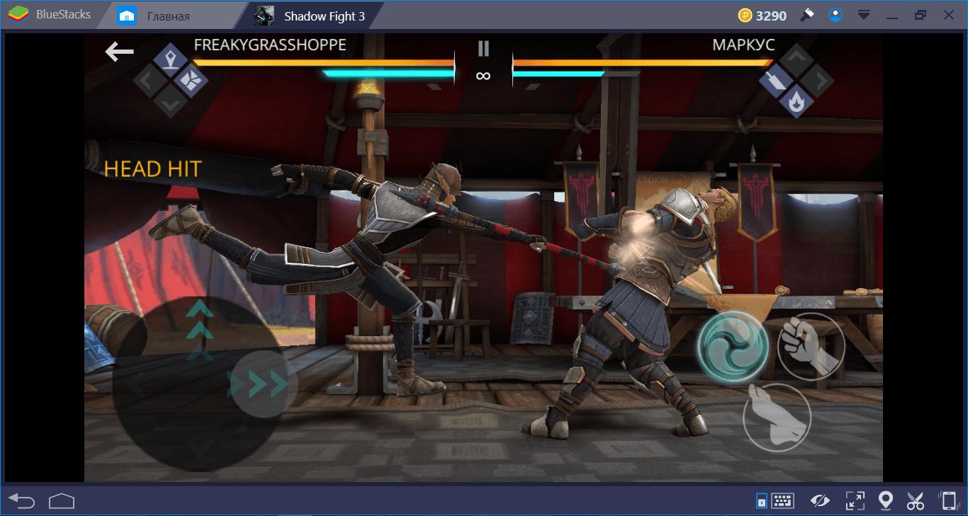 Shadow Fight 3: как драться копьём