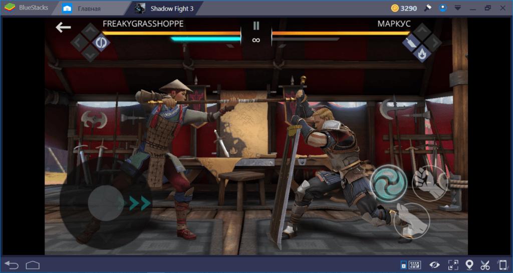 Shadow Fight 3: как драться посохом