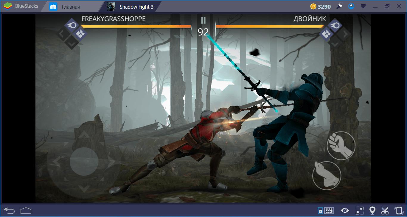 Shadow Fight 3: как драться двуручным мечом