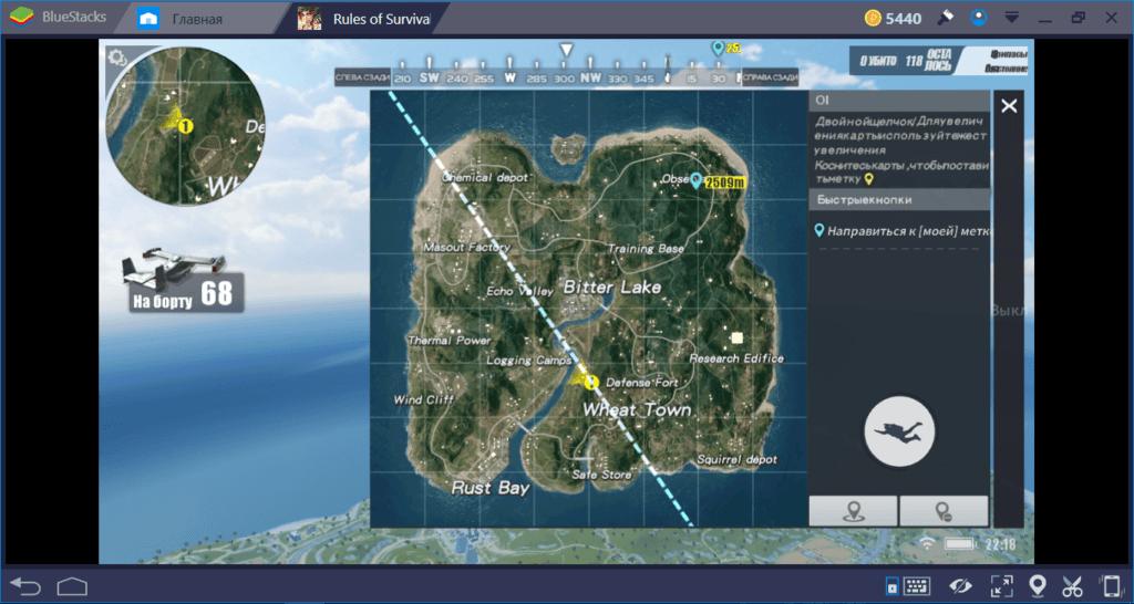 Rules of Survival: лучшие места на Ghillie Island