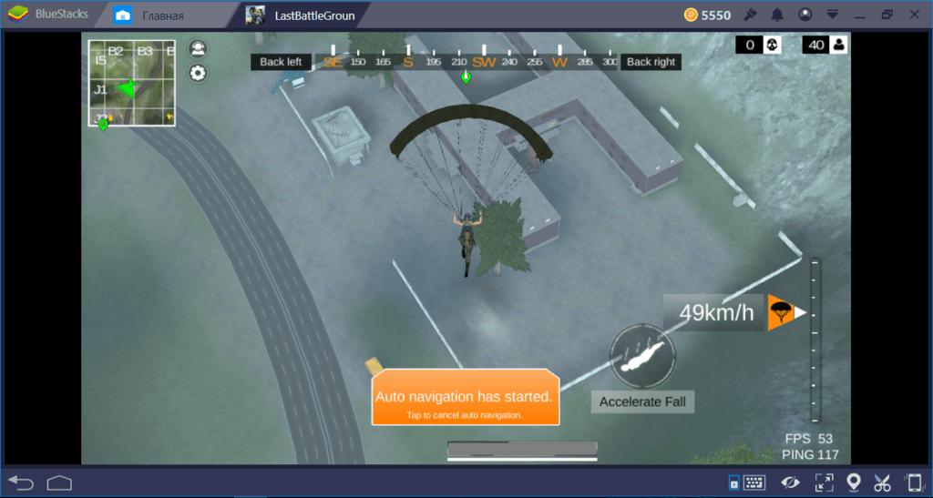 Last Battleground Survival: лучшее место высадки