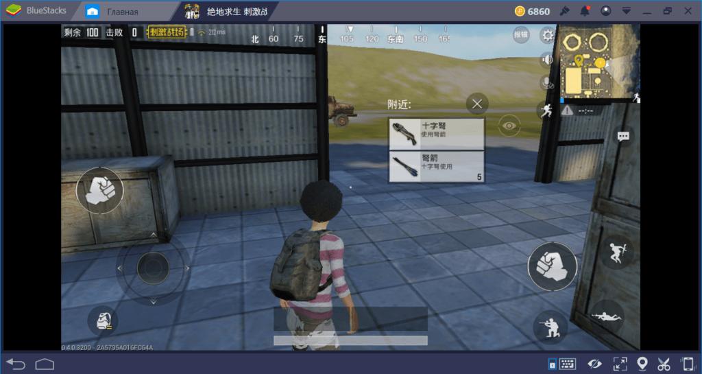 PUBG Mobile: гайд по оружию