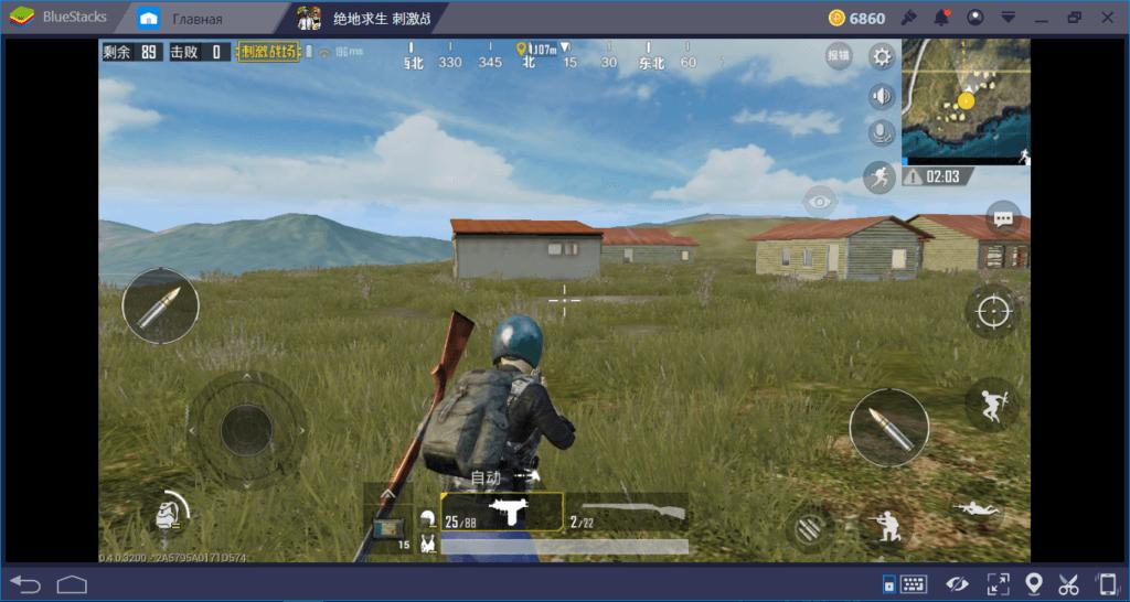 PUBG Mobile: как правильно сражаться