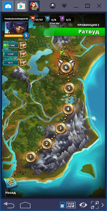 Empires & Puzzles: гайд для новичка