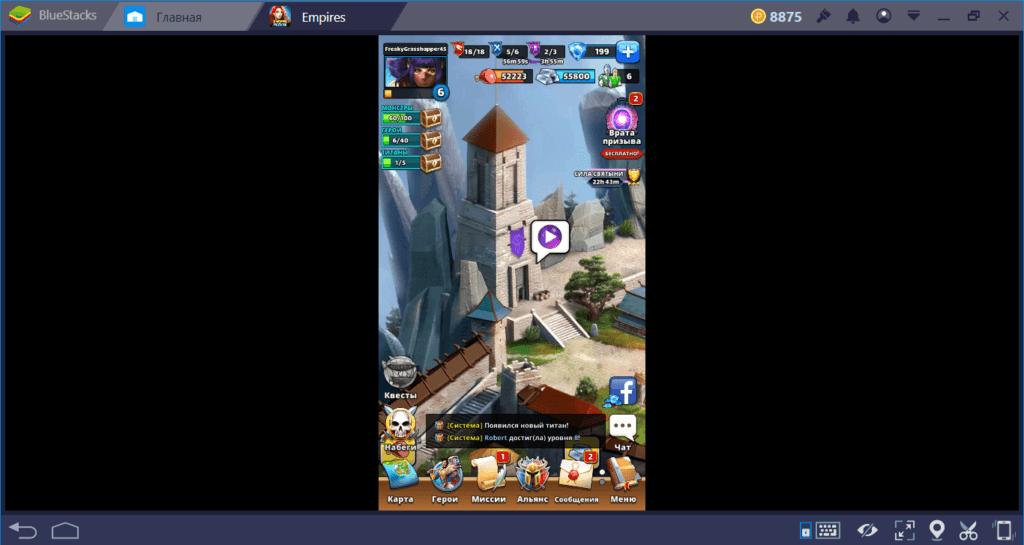 Empires & Puzzles: развитие города