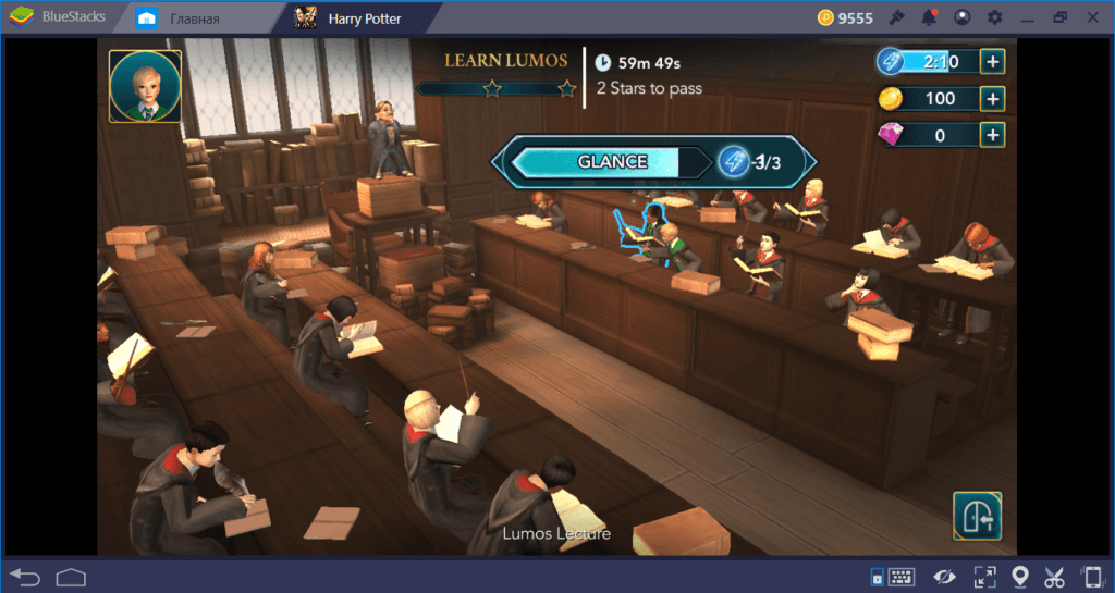 Hogwarts Mystery: можно ли играть бесплатно?