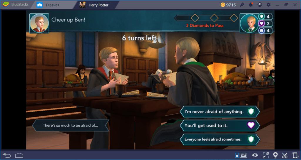 Hogwarts Mystery: советы для новичка
