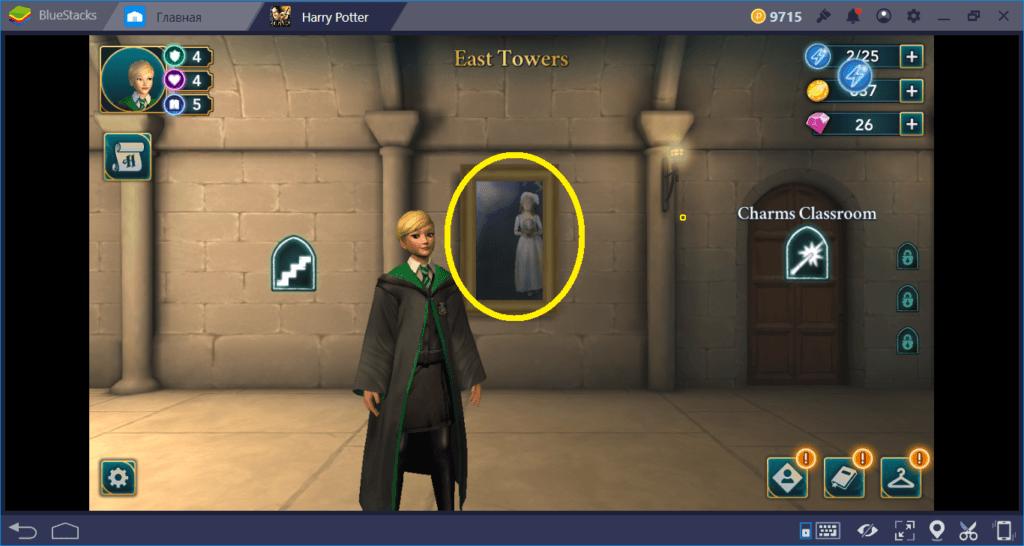 Hogwarts Mystery: гайд по энергии