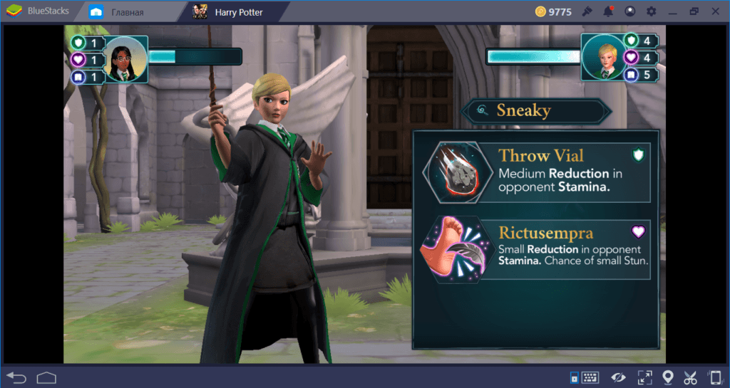 Hogwarts Mystery: гайд по дуэлям
