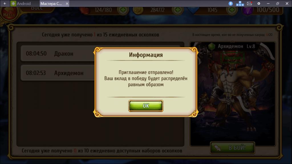 Снимок экрана (510)