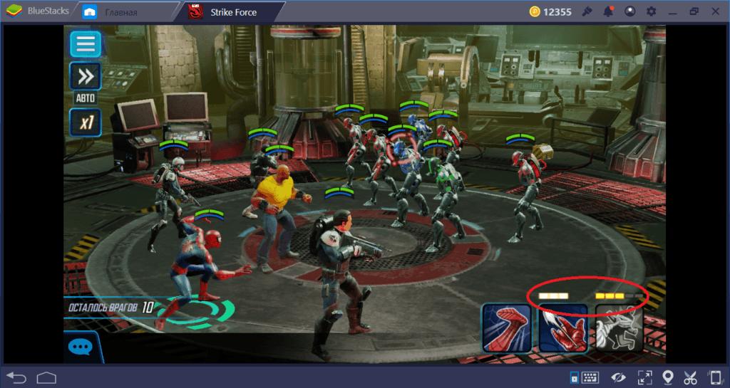 Marvel Strike Force: гайд по боевой системе