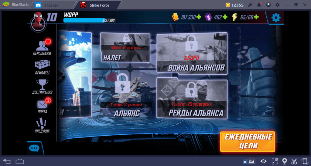 Marvel Strike Force: гайд для новичка