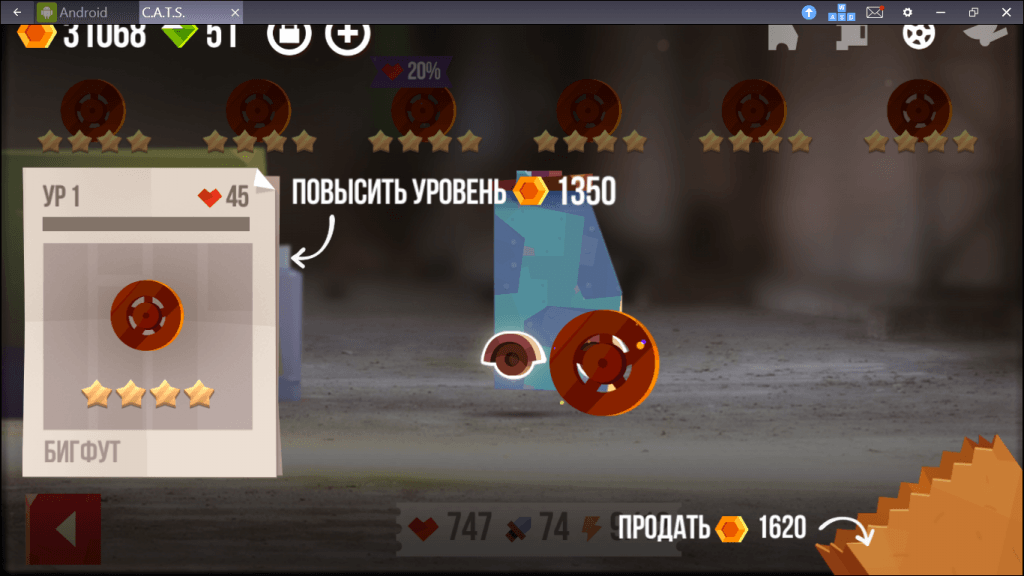 Снимок экрана (613)
