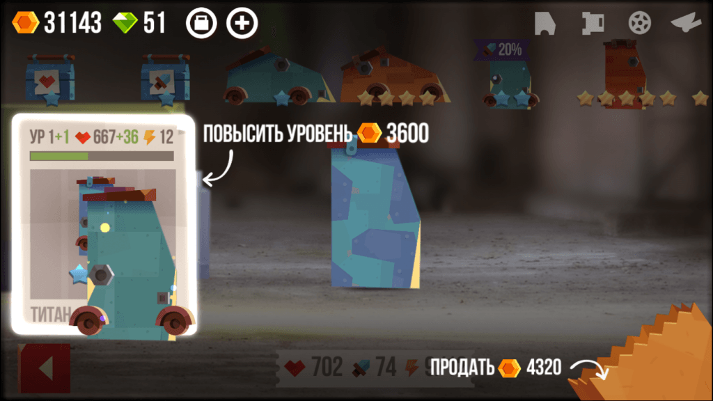 Снимок экрана (617)