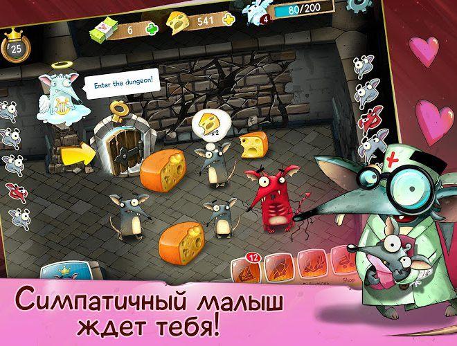 Играй Крысы Mobile — веселые игры На ПК 10