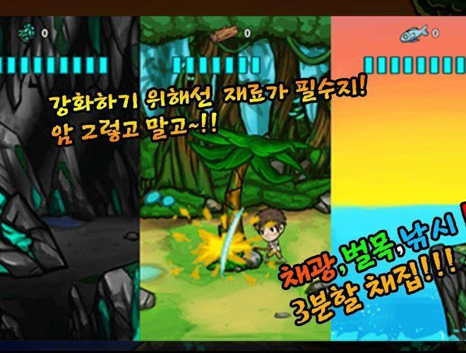 즐겨보세요 무인도 생존 (방치 액션 RPG) on PC 9
