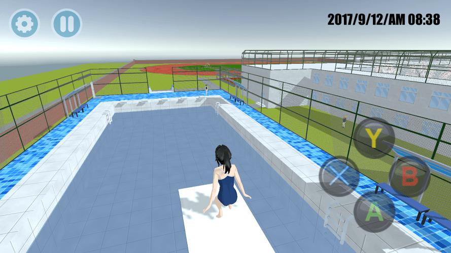 즐겨보세요 High School Simulator 2018 on PC 6