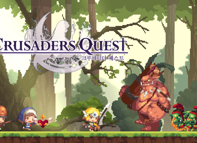 즐겨보세요 Crusaders Quest on PC 9