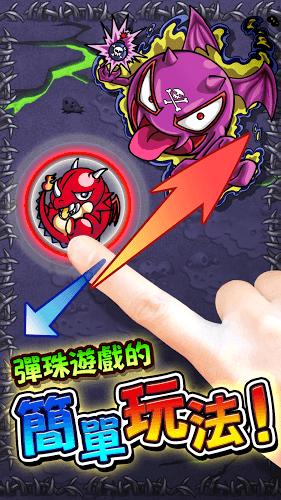 暢玩 怪物彈珠 PC版 3