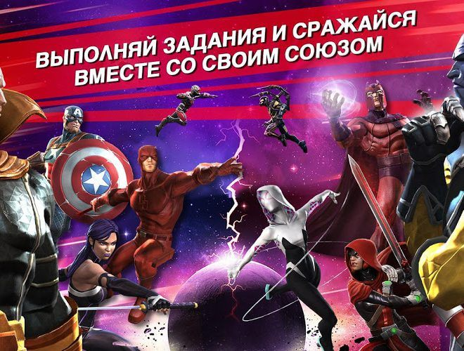 Играй Marvel Contest of Champions На ПК 7