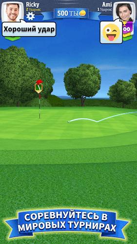 Играй Golf Clash На ПК 5