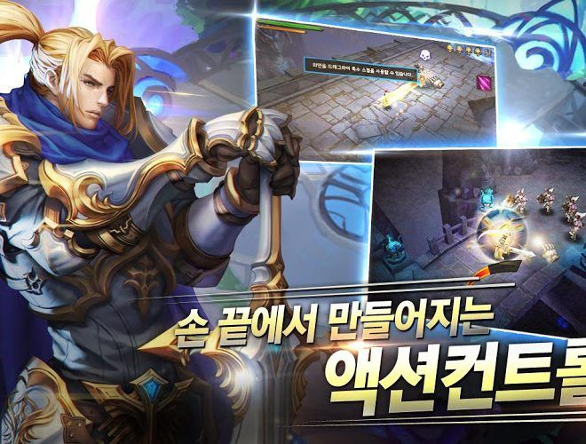 즐겨보세요 The Beast on PC 3