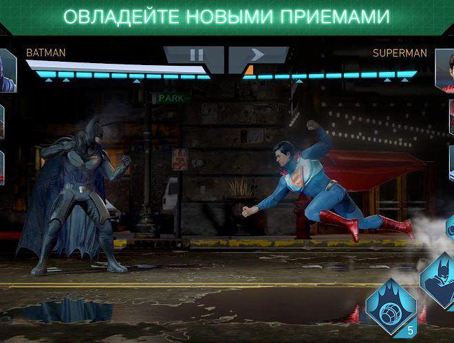 Играй Injustice 2 На ПК 18