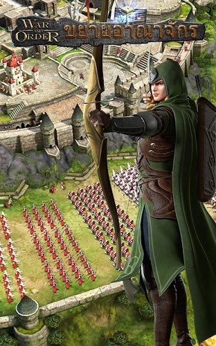 เล่น War and Order on PC 17