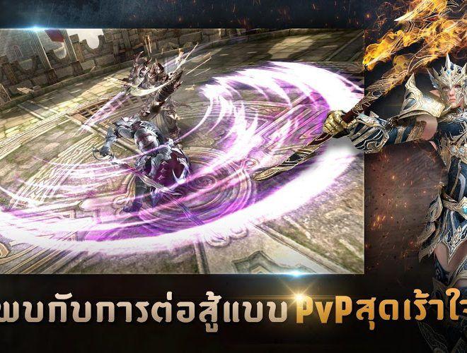 เล่น EvilBane : จักรพรรดิเหล็กกล้า on pc 4
